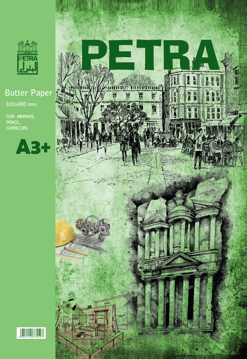 غلاف كتاب الـ A3+