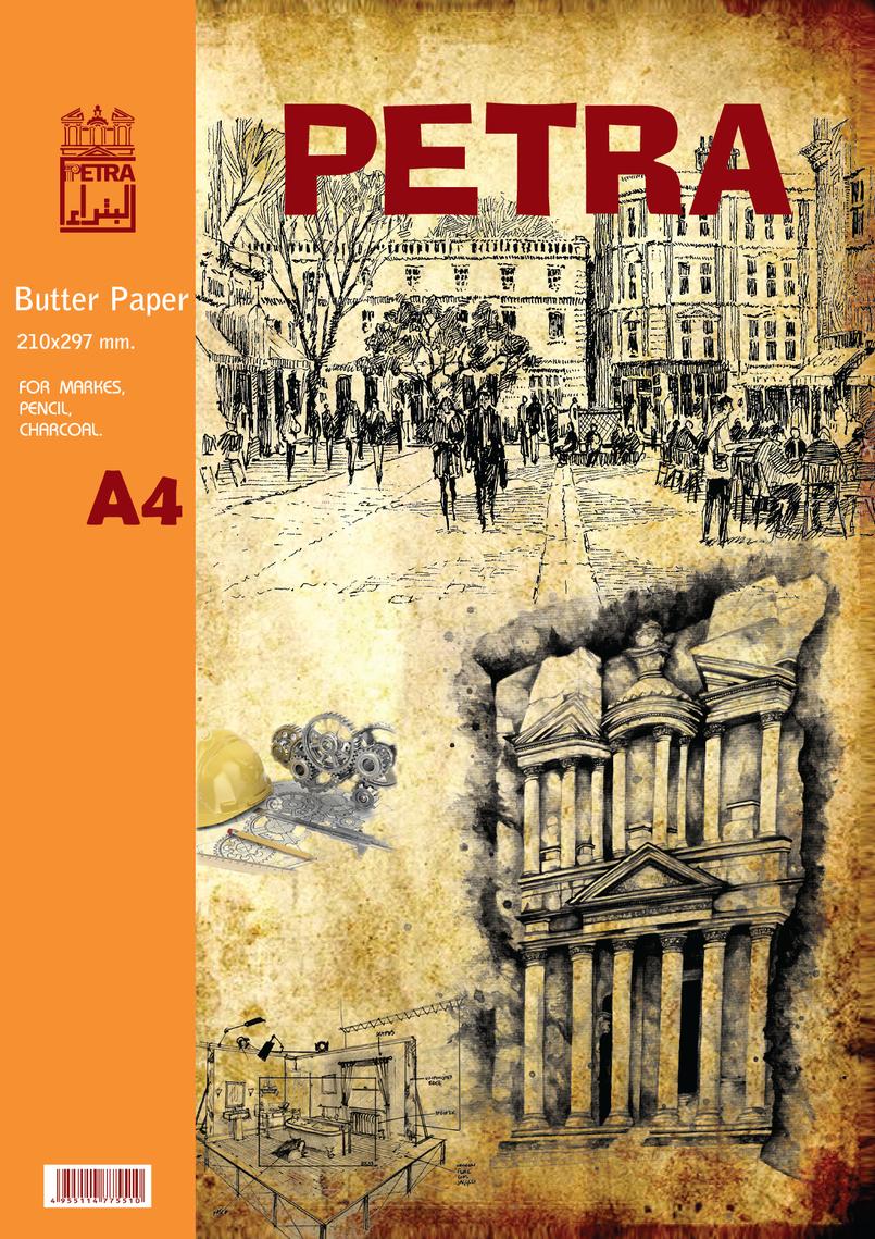 غلاف كتاب الـ A4