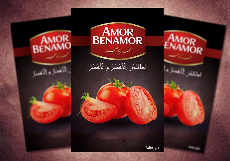 تصميم لافتة اشهارية لشركة عمر بن عمر