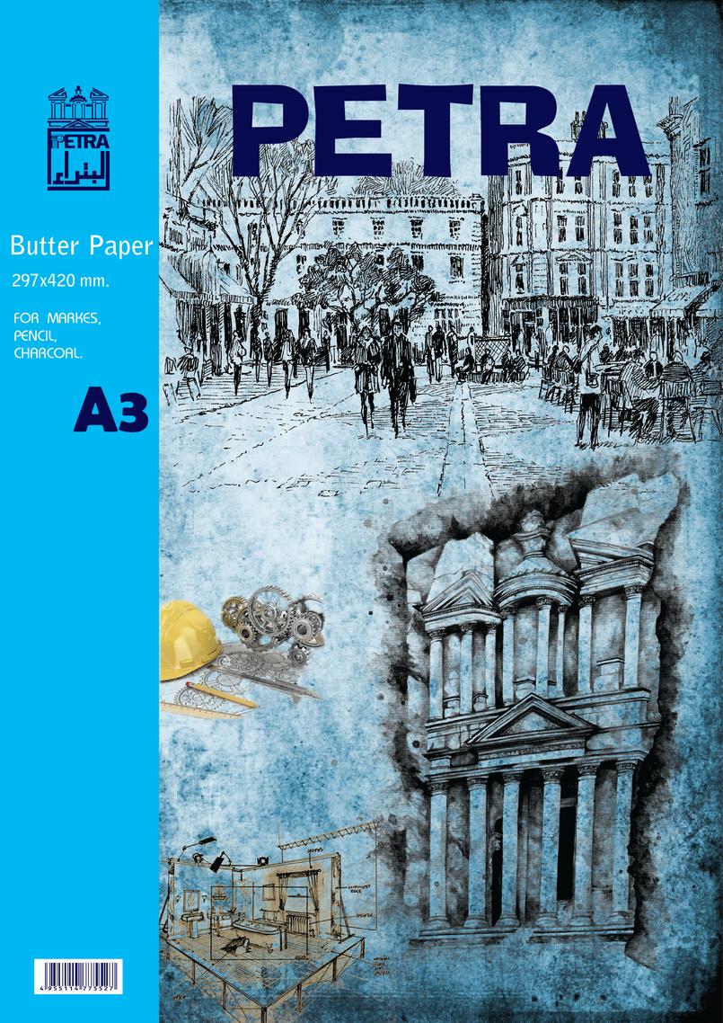 غلاف كتاب الـ A3