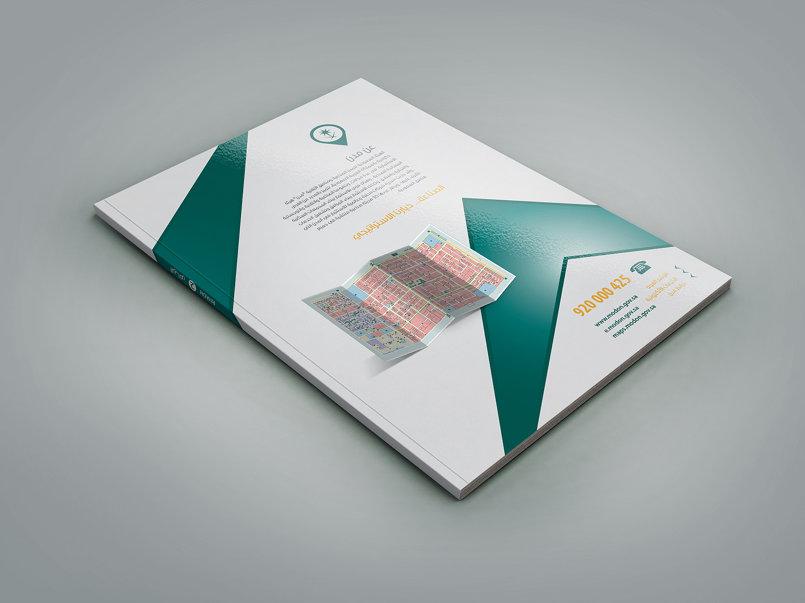 تصميم غلاف خرائط مدن الصناعية