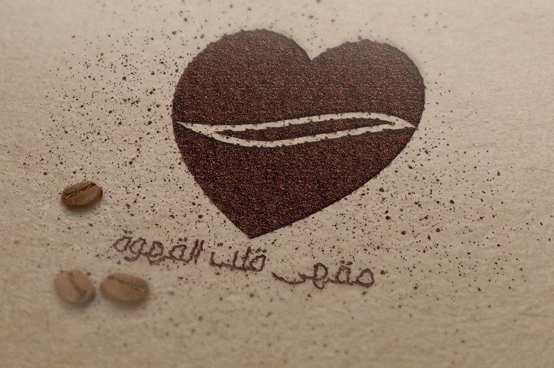 تصميم تصوري للشعار هو متشكل بحبوب القهوة المطحونة