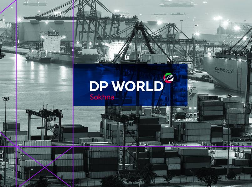 DP World Bag