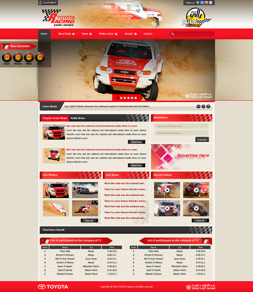 Toyota Racing Website