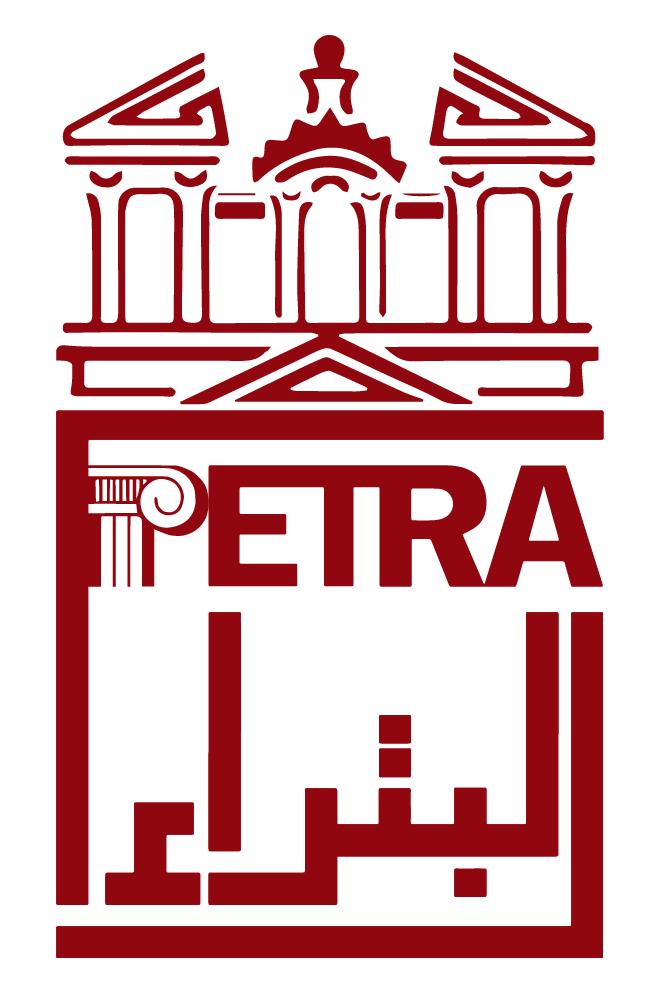 شعار البتراء