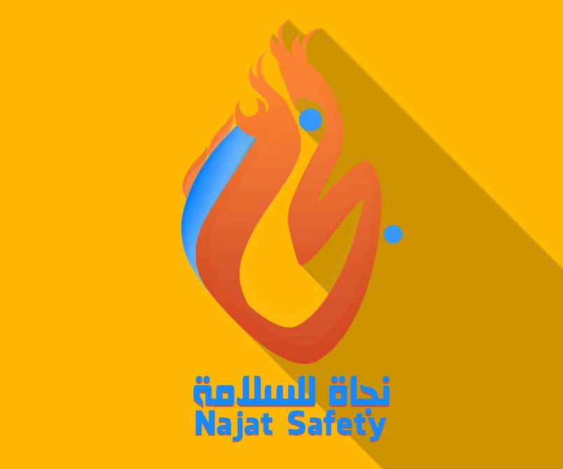 """تصميم شعار لمؤسسة """"نجاة للسلامة"""""""