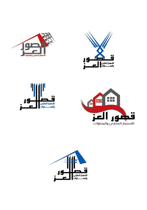 شعارات
