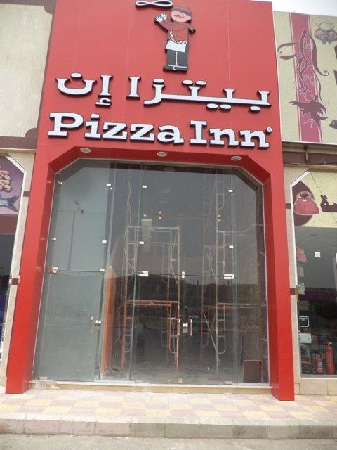 Pizza Inn.