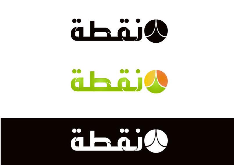 شعار نقطة