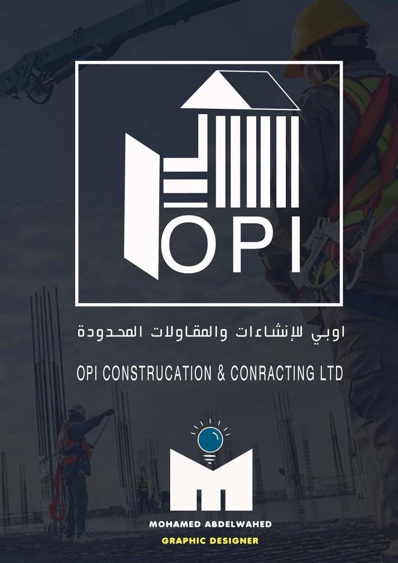 شعار وهوية تجارية لشركة اوبي للمقاولات