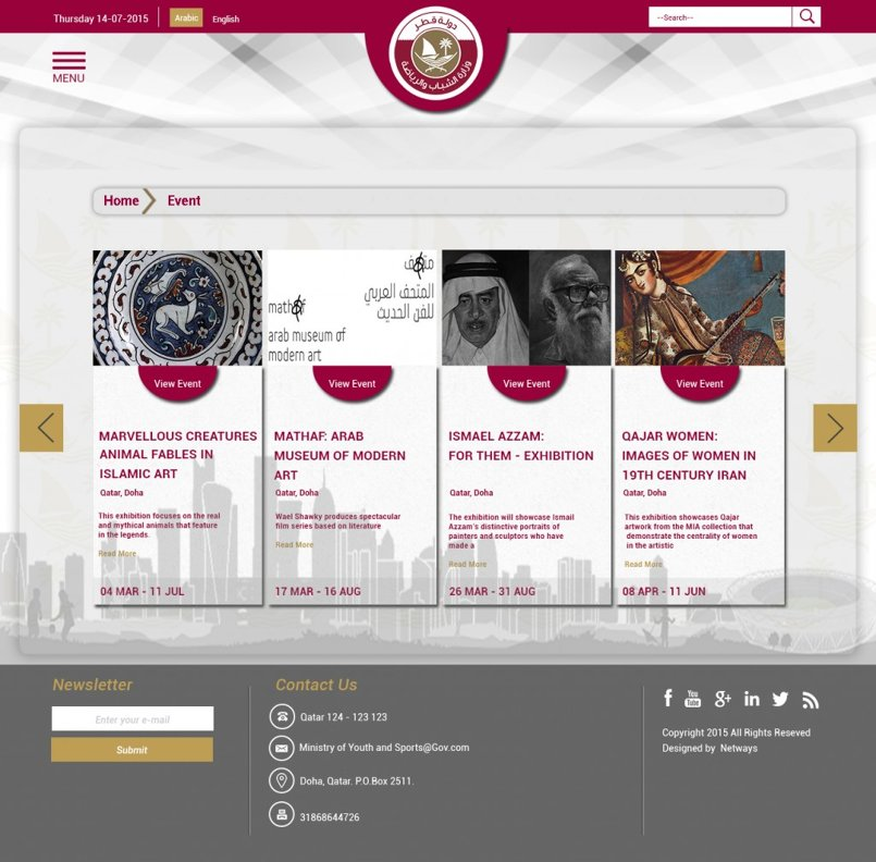 Moys Site