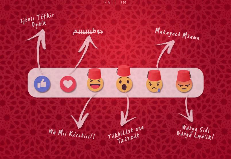moroccan Emoji