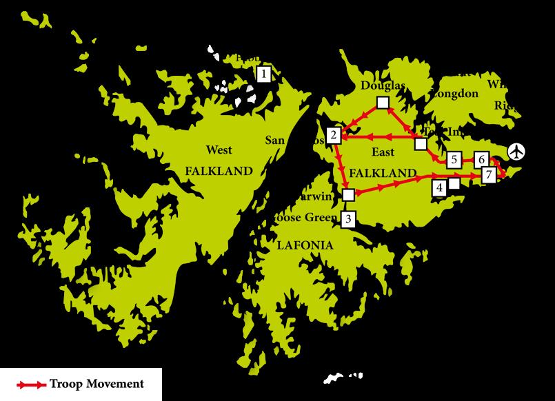 خرائط