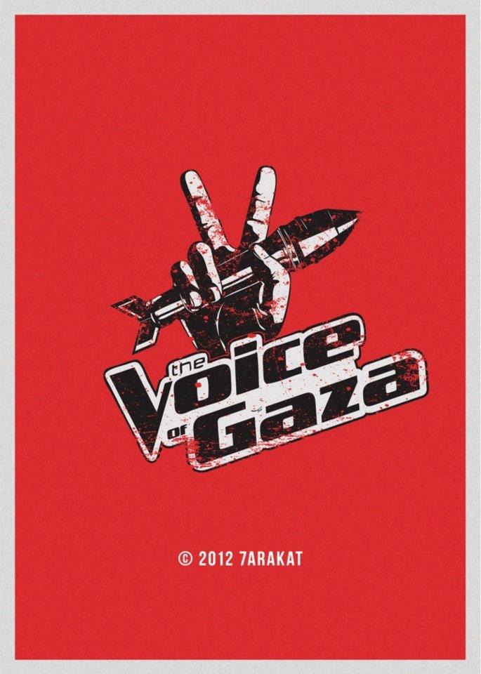 The Voice Of Gaza