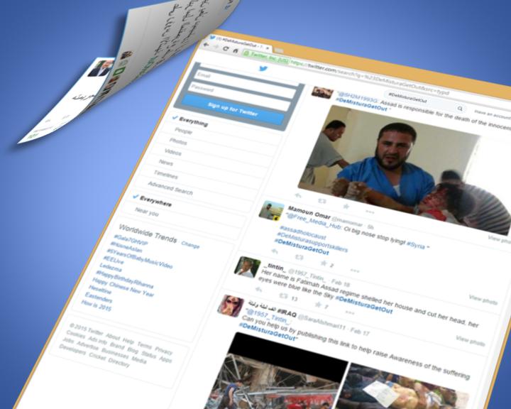 Social Media Graphics Animation Facebook hashtag