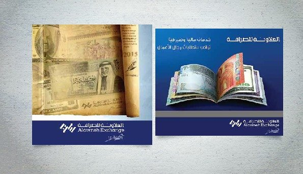 Mohammed Rabayaa portfolio