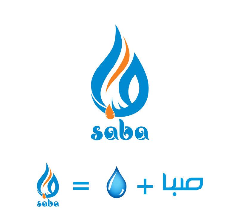 تصميم شعار شركة صبا للمنظفات