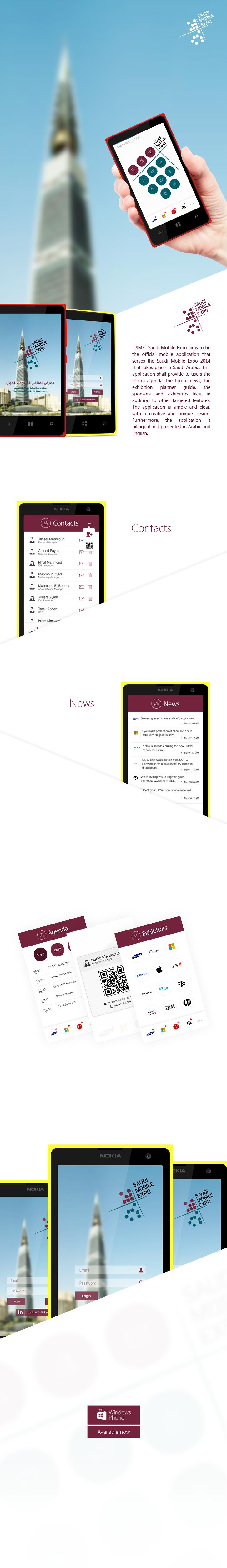 Saudi Mobile Expo windows phone App