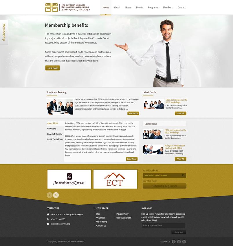 Ebda2 Website