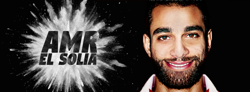 amr el solia official page ..cover desigen by : me