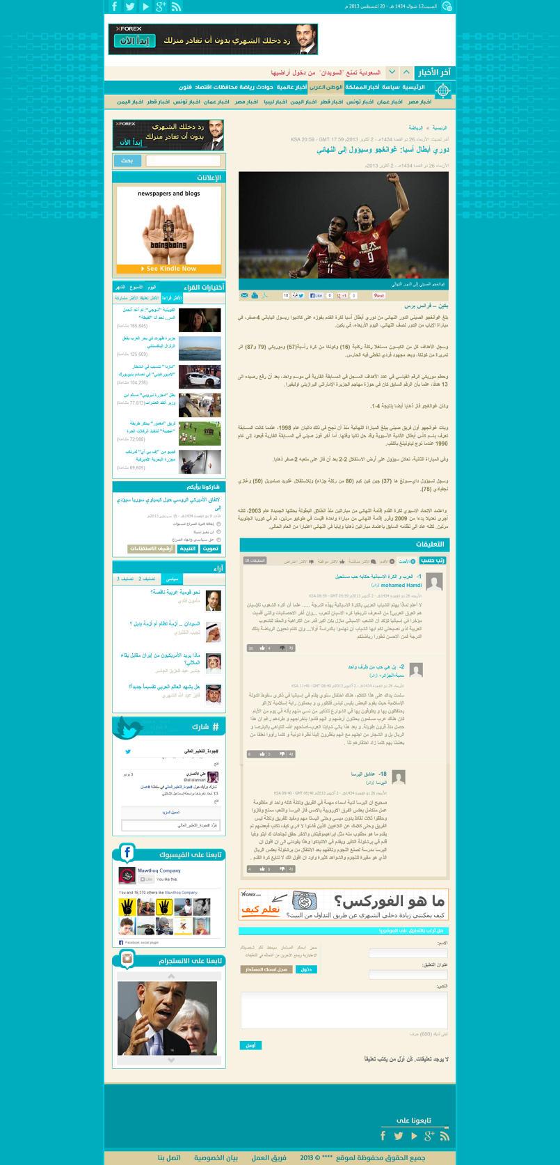 مجموعة تصميمات مواقع   1   2013