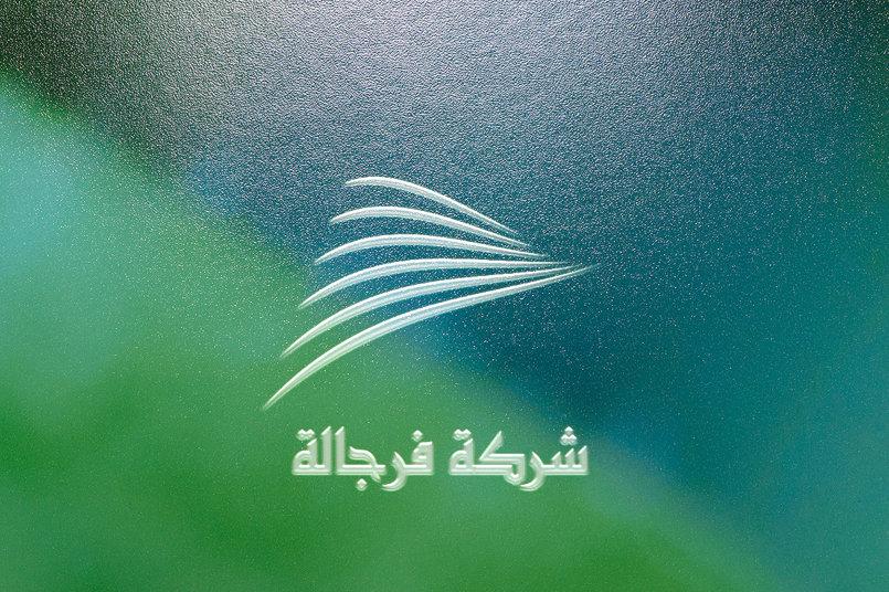 تصميم تصوري للشعار هو مجسم على سطح زجاجي