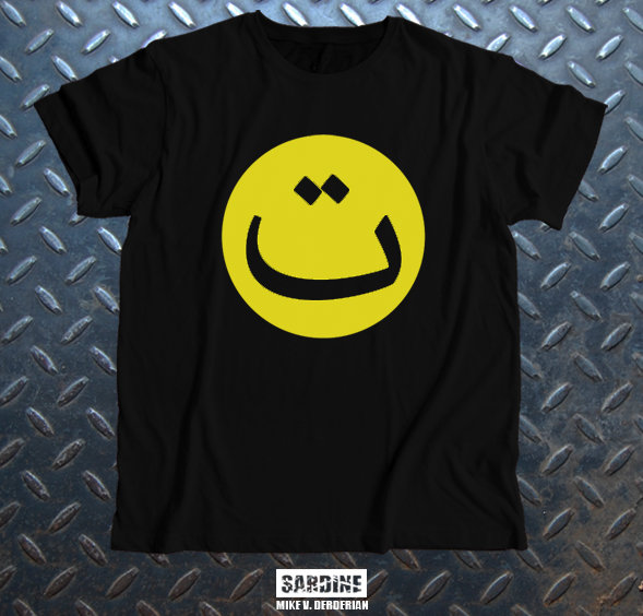 You will soon be able to order my Tah Smiley t-shirt from Mlabbas.   Tah, a letter from the Arabic alphabet, forms a smiley face when placed inside a yellow sphere - as you can see ;-})   Inspired by an online quote ...  Feel free to share ;-})