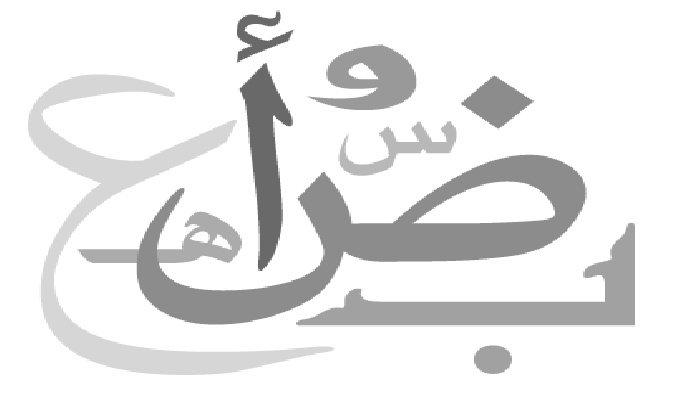 خدمة التَّشكيل للنصوص العربية فقط ب 5$