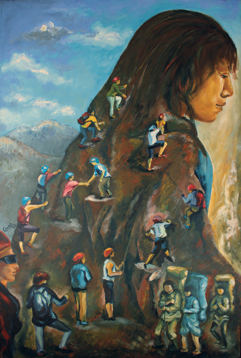 لوحة المرأة