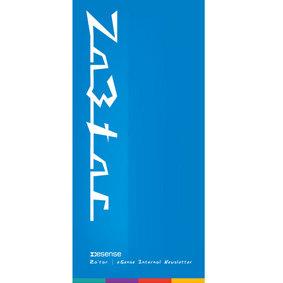 Za3tar : Esense Newsletter