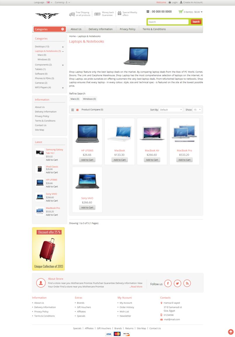 صفحة المنتجات
