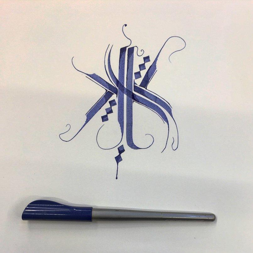 Arabic Calligraphy / freestyle