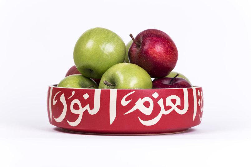 Qadeem earthenware