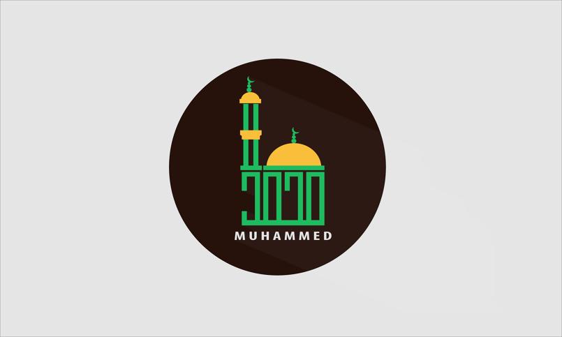 logo islamic