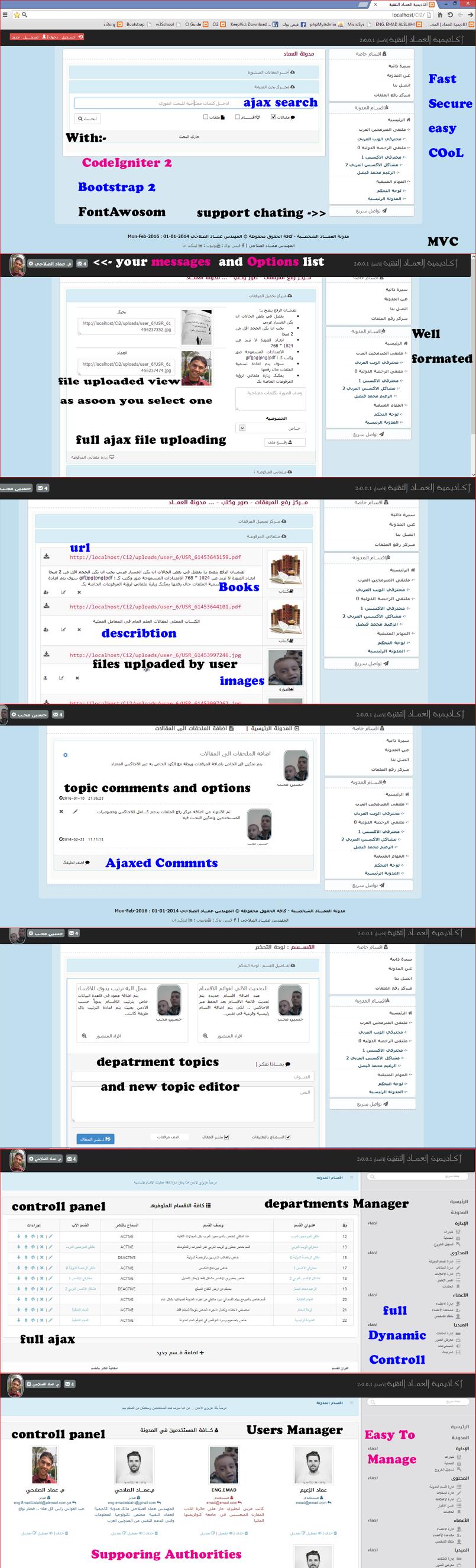 الموقع مع بعض الشروحات السريعه للمميزات