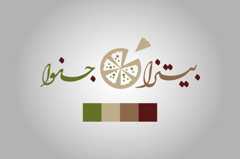 الوان الشعار المستخدمة بالتصميم