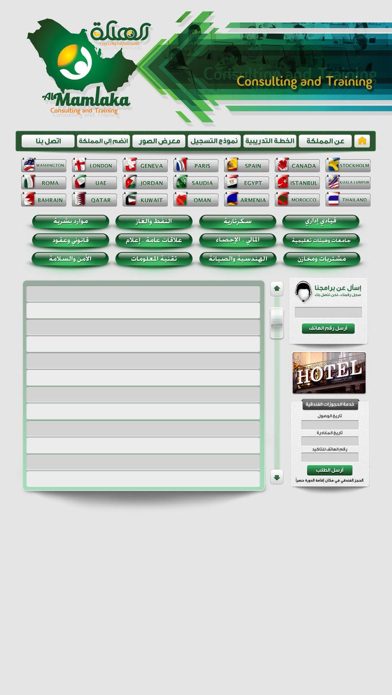 MAMLAKA Website