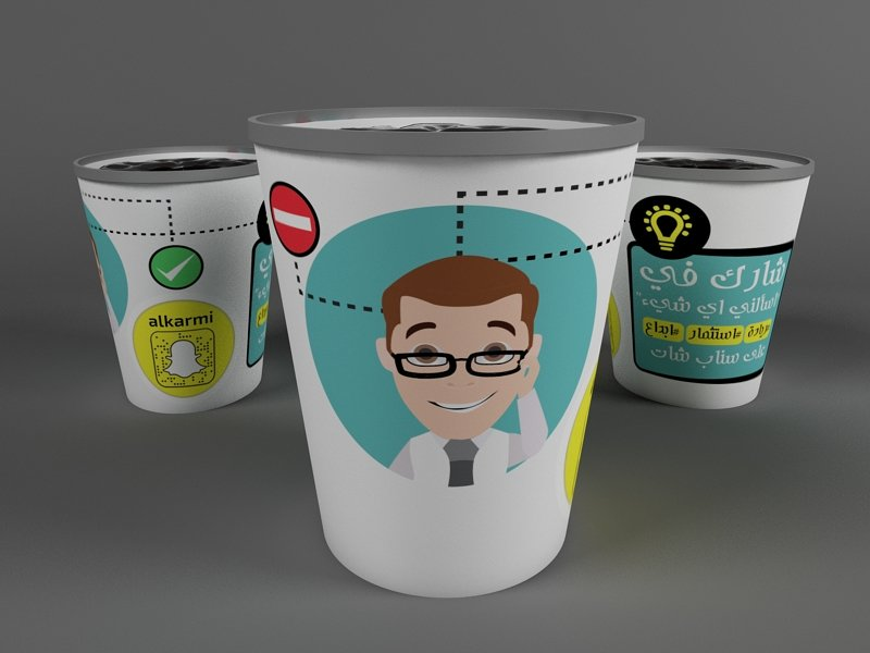 coffee cup design 2