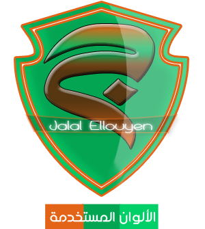 شعار شخصي