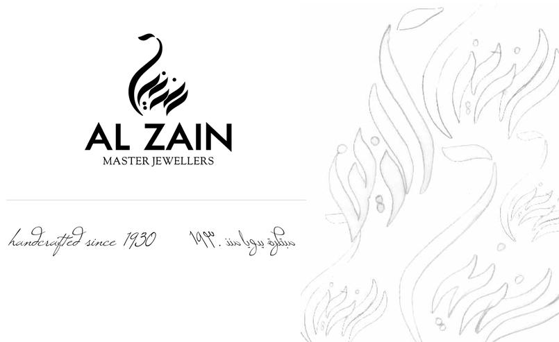 Al Zain Jewellery Swan Symbol Design