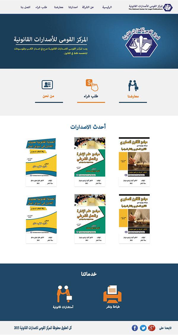 UI/UX Website