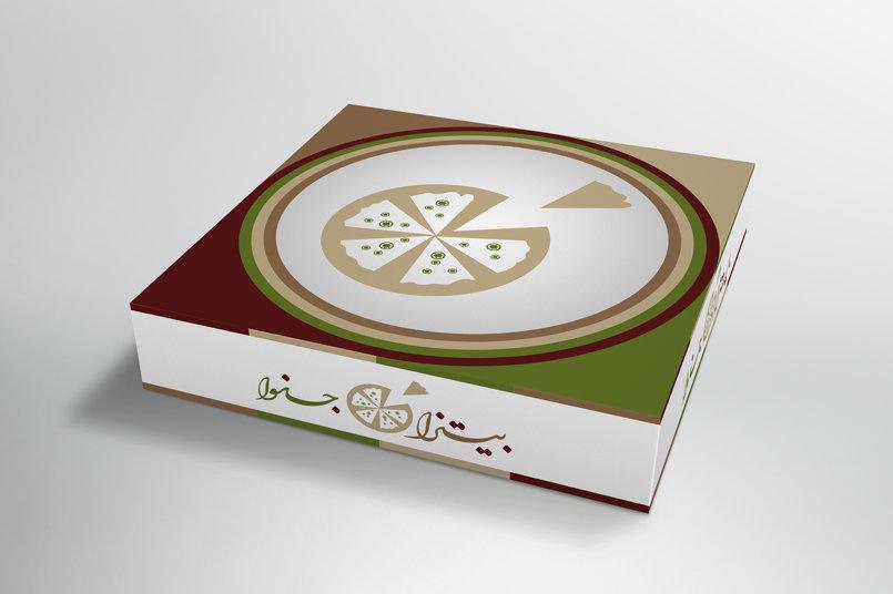 الشعار مطبوع على جانب علبة البيتزا