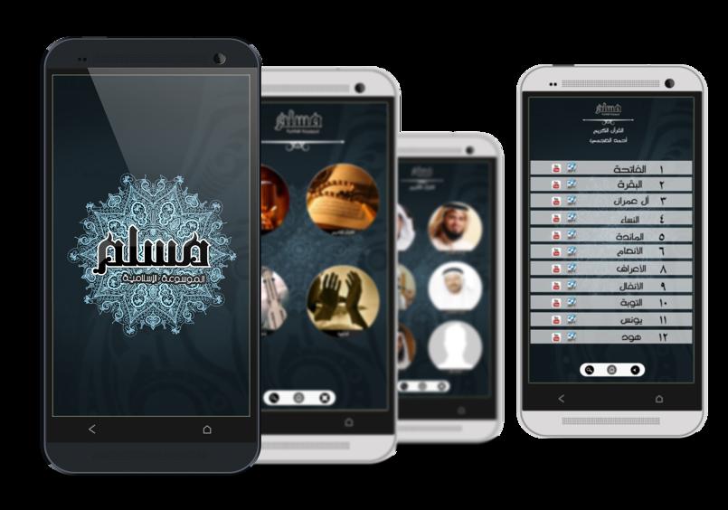 مجموعه من التطبيقات التي قمت بتصميم واجهتها