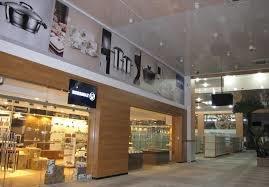 Ritage Mall Algeria