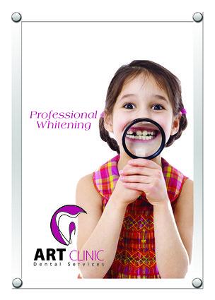 poster Art Clinic