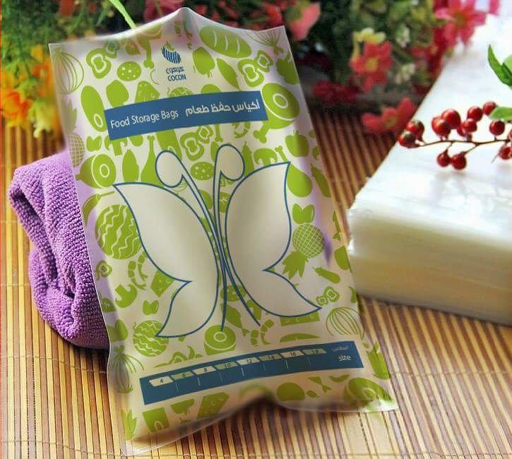 Plastic bag 2 color's