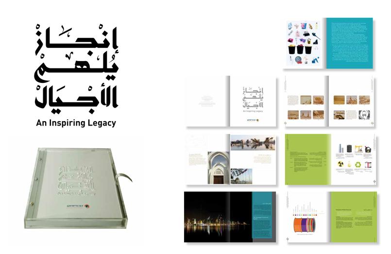 QAPCO 30th year Commemorative Book Design