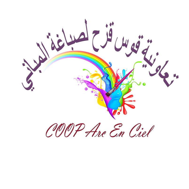 شعار تعونية