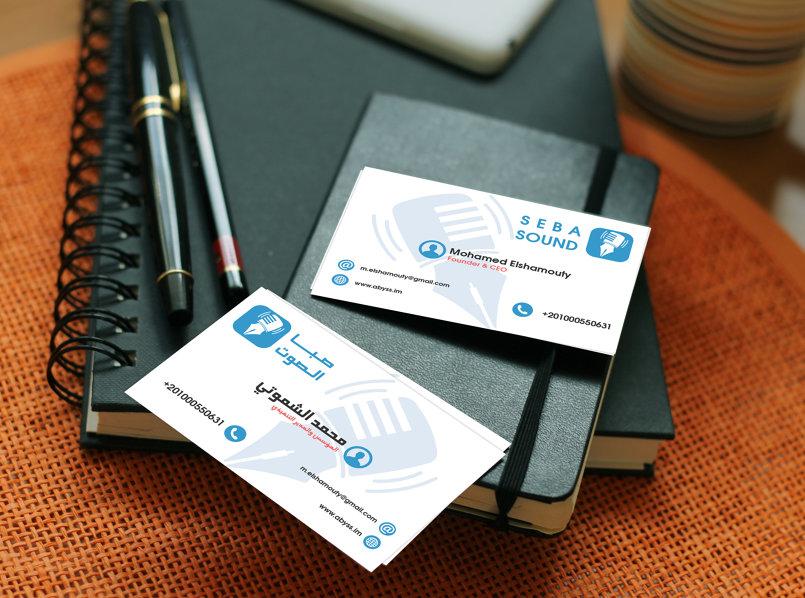 بطاقة الاعمال