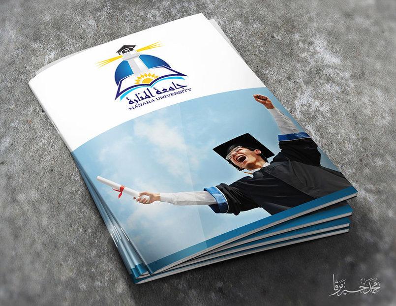 Al MANARA University Logo